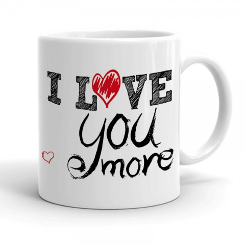 Cana - Te iubesc mai mult!