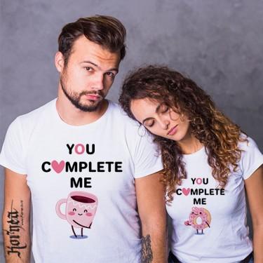 Set Tricouri -You complete me
