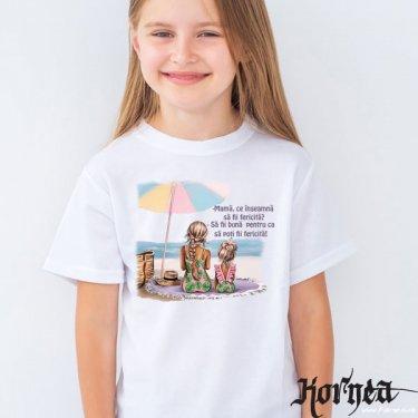 Tricou - Sa fii buna pentru ca sa poti fii fericita