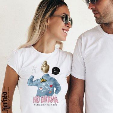 Tricou - No drama